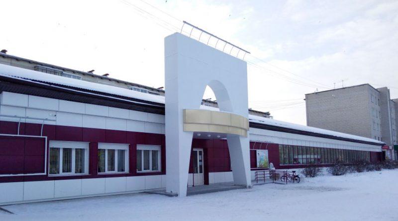 В Каменске-Уральском открывается выставочный зал