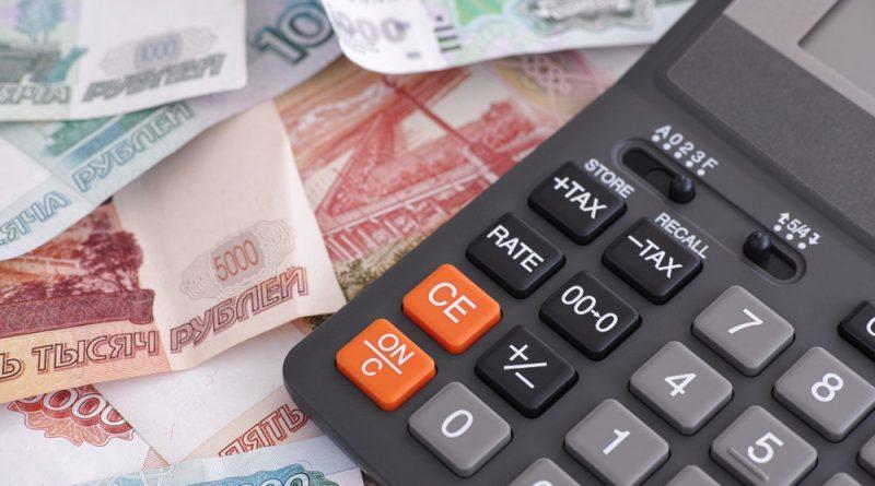 Новые беспрецедентные выплаты нуждающимся семьям