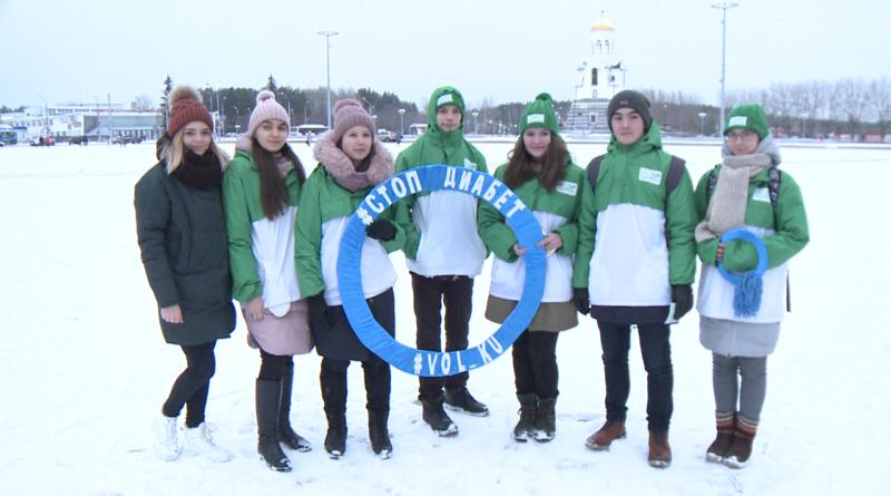 На борьбу с сахарным диабетом вышли каменские волонтеры