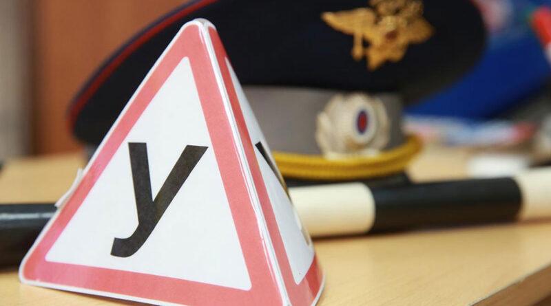 Экзамен на право получения водительского удостоверения по-новому