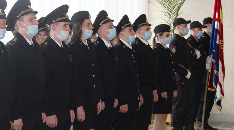 Молодые сотрудники полиции приняли Присягу