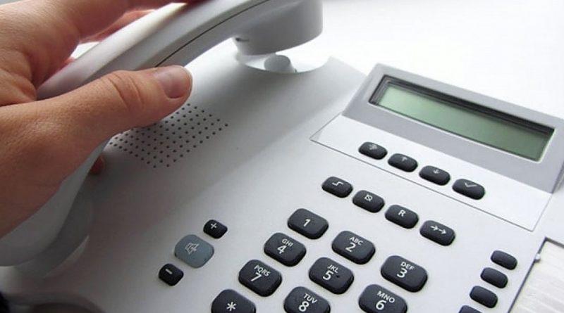 в Каменск-Уральском отделе Россреестра изменились телефоны