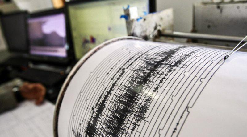 Землетрясение в Каменске!